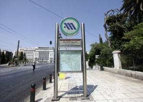 Κλειστός σήμερα ο σταθμός μετρό «Σύνταγμα» από τις 9πμ - Κεντρική Εικόνα