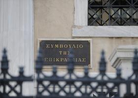 ΣτΕ: Ποιοι συνταξιούχοι δικαιώνονται για τα αναδρομικά - Κεντρική Εικόνα