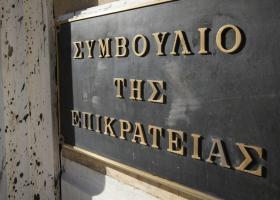 Η «μάχη» των αναδρομικών στο ΣτΕ – Τι θα εξετάσει στις 10 Ιανουαρίου το Δικαστήριο, ποια είναι τα επικρατέστερα σενάρια - Κεντρική Εικόνα