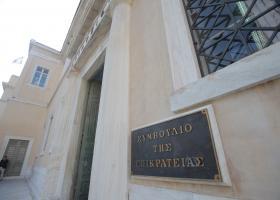 ΣτΕ προς Τσίπρα: Ουδείς μπορεί να προβλέψει μια δικαστική απόφαση  - Κεντρική Εικόνα