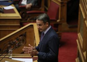 Μητσοτάκης: Αποτελεσματικό, αξιοκρατικό, φιλικό κράτος προς όφελος των πολιτών - Κεντρική Εικόνα