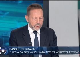 Στουρνάρας: «Βγαίνει» ο λογαριασμός της ανάπτυξης - Δεν βλέπω σκάνδαλο Novartis - Κεντρική Εικόνα