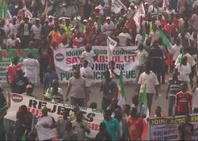 Απεργία παρά την απαγόρευση στη Νιγηρία - Κεντρική Εικόνα
