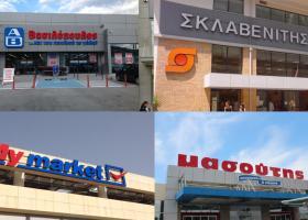 Ποια σούπερ μάρκετ θα λειτουργήσουν την Καθαρά Δευτέρα - Κεντρική Εικόνα