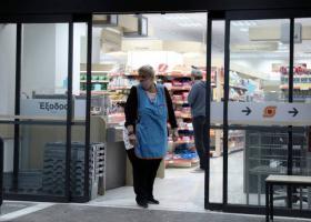 Ανατροπή στα σούπερ μάρκετ: Ποια προϊόντα θα πωλούνται ξανά από σήμερα - Κεντρική Εικόνα