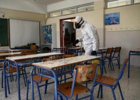 ΟΛΜΕ: Στάση εργασίας την Τετάρτη για την επαναλειτουργία των σχολείων - «Ελλείψεις στα απαραίτητα μέτρα ασφαλείας» - Κεντρική Εικόνα