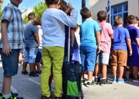 Τι ώρα θα ξεκινούν τα μαθήματα στα σχολεία για πρώτη φορά από φέτος - Κεντρική Εικόνα