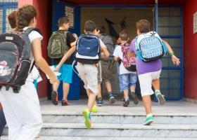 Αντίστροφη μέτρηση για το πρώτο κουδούνι της σχολικής χρονιάς - Κεντρική Εικόνα