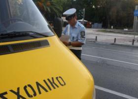 Μπαράζ παραβάσεων σε σχολικά λεωφορεία - Κεντρική Εικόνα