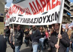 Τρόικα: Ποιοι συμβασιούχοι ζητά να απολυθούν - Κεντρική Εικόνα