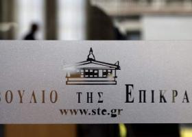 Το ΣτΕ ενέκρινε τη συνέχιση διαδικασίας διορισμού 4.500 ατόμων στην Ειδική Αγωγή  - Κεντρική Εικόνα