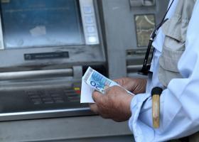 «Μπάχαλο» με τις συντάξεις: Δόθηκαν 8,2 εκατομμύρια ευρώ παραπάνω από λάθος - Κεντρική Εικόνα
