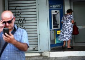 Αναδρομικά συνταξιούχων: Τον Οκτώβριο μαζί με τις κύριες συντάξεις η καταβολή - Κεντρική Εικόνα