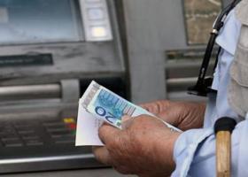 Συντάξεις: Εβδομάδα πληρωμών για όλα τα Ταμεία  - Κεντρική Εικόνα