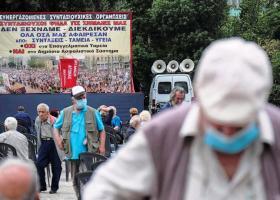 Αναδρομικά συνταξιούχων: «Ανοίγει» η πλατφόρμα για τις αιτήσεις των κληρονόμων - Κεντρική Εικόνα