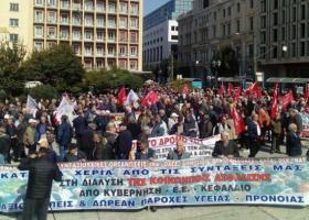 Σε εξέλιξη παναττικό συλλαλητήριο συνταξιούχων στο κέντρο της Αθήνας - Κεντρική Εικόνα