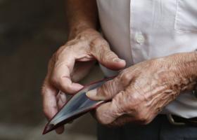 Ελεγκτικό Συνέδριο: Νέα αναδρομικά σε 400.000 συνταξιούχους – Δικαιούνται έως 11.760 ευρώ - Κεντρική Εικόνα