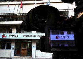 ΣΥΡΙΖΑ: Στηρίζουμε προοδευτικά ψηφοδέλτια στον δεύτερο γύρο των αυτοδιοικητικών εκλογών - Κεντρική Εικόνα