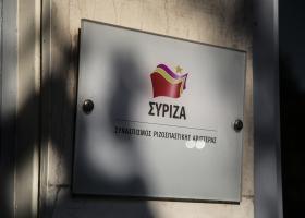 ΣΥΡΙΖΑ για Γλυπτά Παρθενώνα: Οι αλλεπάλληλες γκάφες της κυβέρνησης εκθέτουν την χώρα - Κεντρική Εικόνα