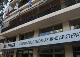 Συνεδριάζει το απόγευμα η ΚΟ του ΣΥΡΙΖΑ - Κεντρική Εικόνα