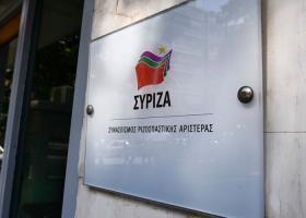 ΣΥΡΙΖΑ για προϋπολογισμό: Η κυβέρνηση δίνει πολλά στους λίγους και λίγα στους πολλούς - Κεντρική Εικόνα