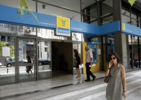 Αναβλήθηκε η δίκη για τα δάνεια του ΤΤ έπειτα από ενάμιση χρόνο διαδικασίας - Κεντρική Εικόνα