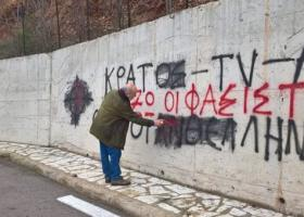 Συνελήφθη δικηγόρος επειδή έσβηνε σε τοίχο σύνθημα της της Χρυσής Αυγής - Κεντρική Εικόνα