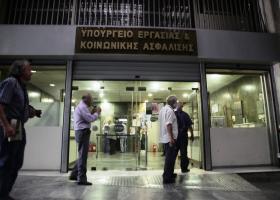 Ασφαλιστικά Ταμεία: Δεύτερη ευκαιρία για όσους έχασαν την ρύθμιση χρεών - Κεντρική Εικόνα