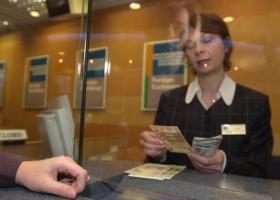 Τράπεζες: Μαχαίρι στις δαπάνες με απολύσεις εργαζομένων - Κεντρική Εικόνα