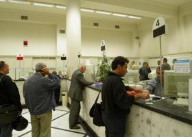 «Καμπάνα» 110 χιλ. σε τράπεζα για παρακράτηση ποσών από ακατάσχετο λογαριασμό - Κεντρική Εικόνα