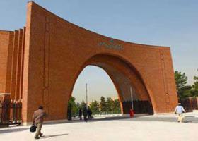 """Ιράν: Καθηγητής πανεπιστημίου της Τεχεράνης κρατείται """"όμηρος"""" στις ΗΠΑ - Κεντρική Εικόνα"""