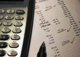 Λήγει σήμερα η προθεσμία για την καταβολή φόρων με έκπτωση 25% - Κεντρική Εικόνα