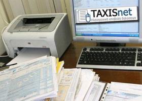 Άρχισαν οι επιστροφές φόρου εισοδήματος - Όλες οι λεπτομέρειες - Κεντρική Εικόνα