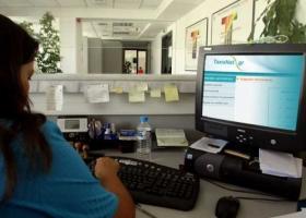 Υποχρεωτική η δήλωση IBAN στο TAXISnet για τις επιστροφές φόρου - Κεντρική Εικόνα