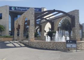 Σωματείο κατά Teleperformance: Γιατί στείλατε στα Χανιά εργαζόμενο που προσφάτως είχε νοσηλευτεί με κορωνοϊό στην Αθήνα; - Κεντρική Εικόνα