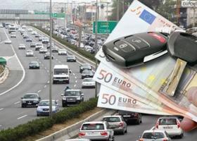 Τέλη κυκλοφορίας 2020: Πώς θα τα γλιτώσουν όσοι έχουν αυτοκίνητα υψηλού κυβισμού - Κεντρική Εικόνα