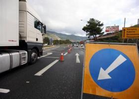 Κυκλοφοριακές ρυθμίσεις στην εθνική οδό Αθηνών - Θεσσαλονίκης - Κεντρική Εικόνα
