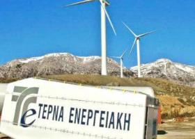 ΤΕΡΝΑ Ενεργειακή: Έκδοση εξασφαλισμένου ομολογιακού έως €150 εκατ. - Κεντρική Εικόνα