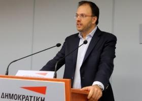 Θεοχαρόπουλος: Όταν διαγράφεις τον πρόεδρο διαγράφεις και τη ΔΗΜΑΡ - Κεντρική Εικόνα