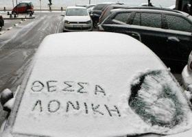 Χιονίζει στη Θεσσαλονίκη - LIVE Video από την πλατεία Αριστοτέλους  - Κεντρική Εικόνα