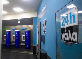 Με νέα σημεία πώλησης αναπτύσσεται στη Λάρισα ο Συνεταιρισμός ΘΕΣγάλα - Κεντρική Εικόνα