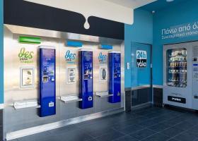 ΘΕΣΓάλα: Σενάρια απόσυρσης από το... γάλα και εισόδου σε σούπερ μάρκετ με νέα προϊόντα - Κεντρική Εικόνα