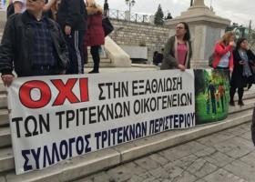 Συγκέντρωση διαμαρτυρίας τριτέκνων στο Σύνταγμα - Κεντρική Εικόνα