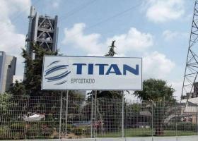 Η Τιτάν στηρίζει τη δημόσια πρόταση της Titan Cement International για την απόκτηση του συνόλου των μετοχών - Κεντρική Εικόνα