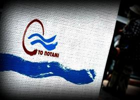 Επίθεση από το Ποτάμι στον Άδωνι Γεωργιάδη - Κεντρική Εικόνα