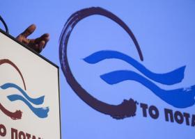 Το Ποτάμι χαιρετίζει την πρωτοβουλία Μακρόν για μία «Ευρωπαϊκή Αναγέννηση» - Κεντρική Εικόνα