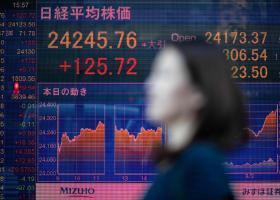 Ιαπωνία-Χρηματιστήριο: Κλείσιμο με πτώση - Κεντρική Εικόνα