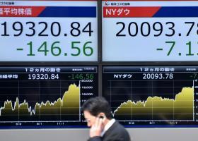 Σε υποχώρηση οι τιμές στο χρηματιστήριο του Τόκιο - Κεντρική Εικόνα