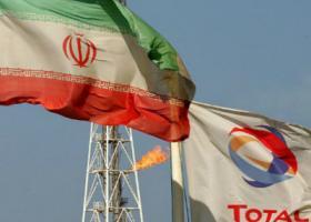 H Total αποχώρησε από το Ιράν - Κεντρική Εικόνα