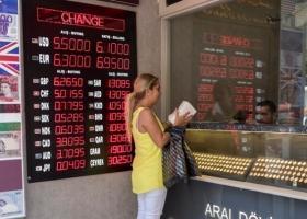 Τουρκία: Έτοιμη η κεντρική τράπεζα να διασφαλίσει τη χρηματοπιστωτική σταθερότητα - Κεντρική Εικόνα